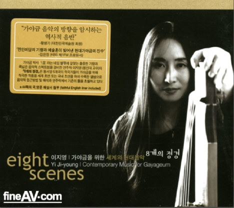 Cover of Yi Ji-Young's 2004 CD release Contemporary Music for Kayagǔm: Eight Scenes.